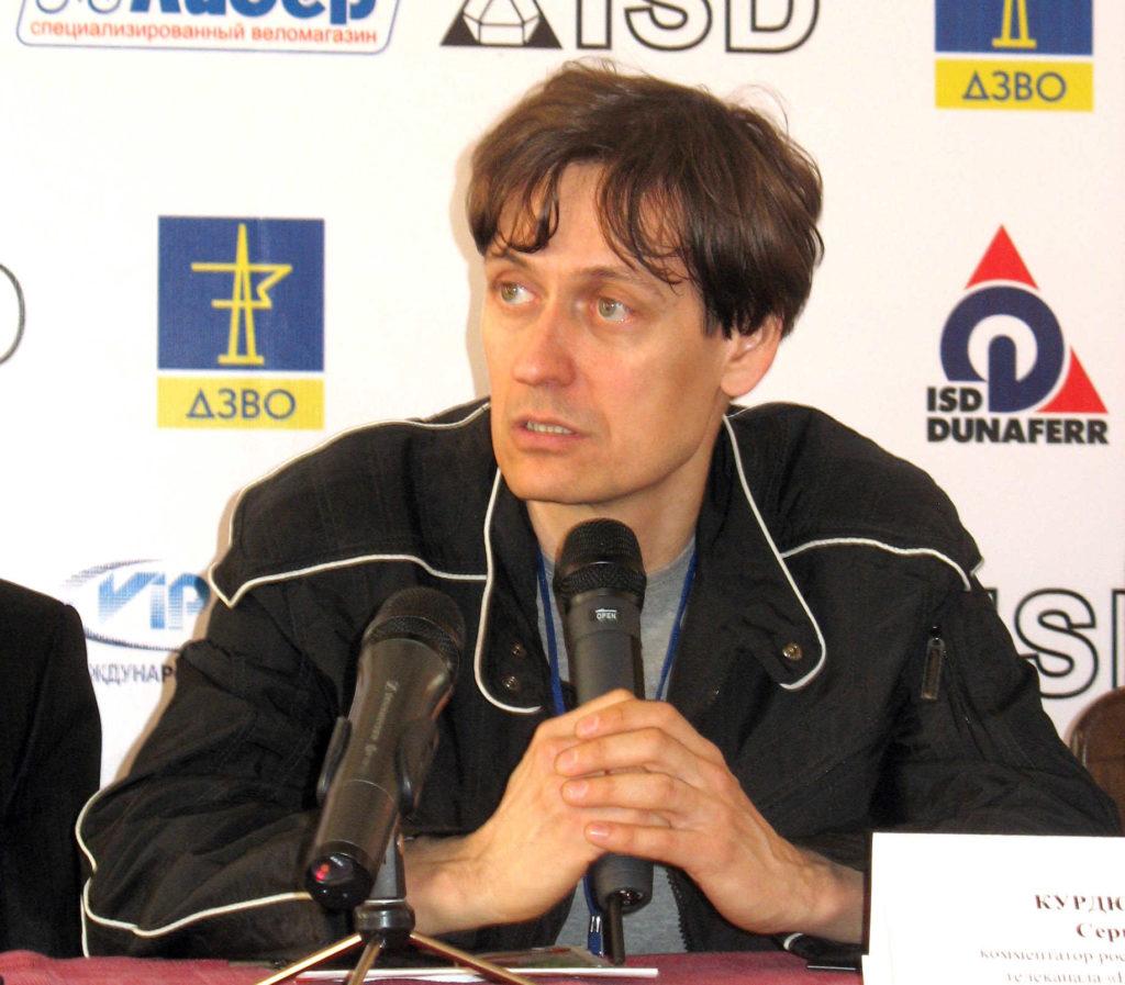Сергей Курдюков